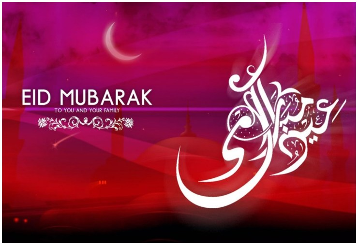 Eid Greeting Wallpapers 2015